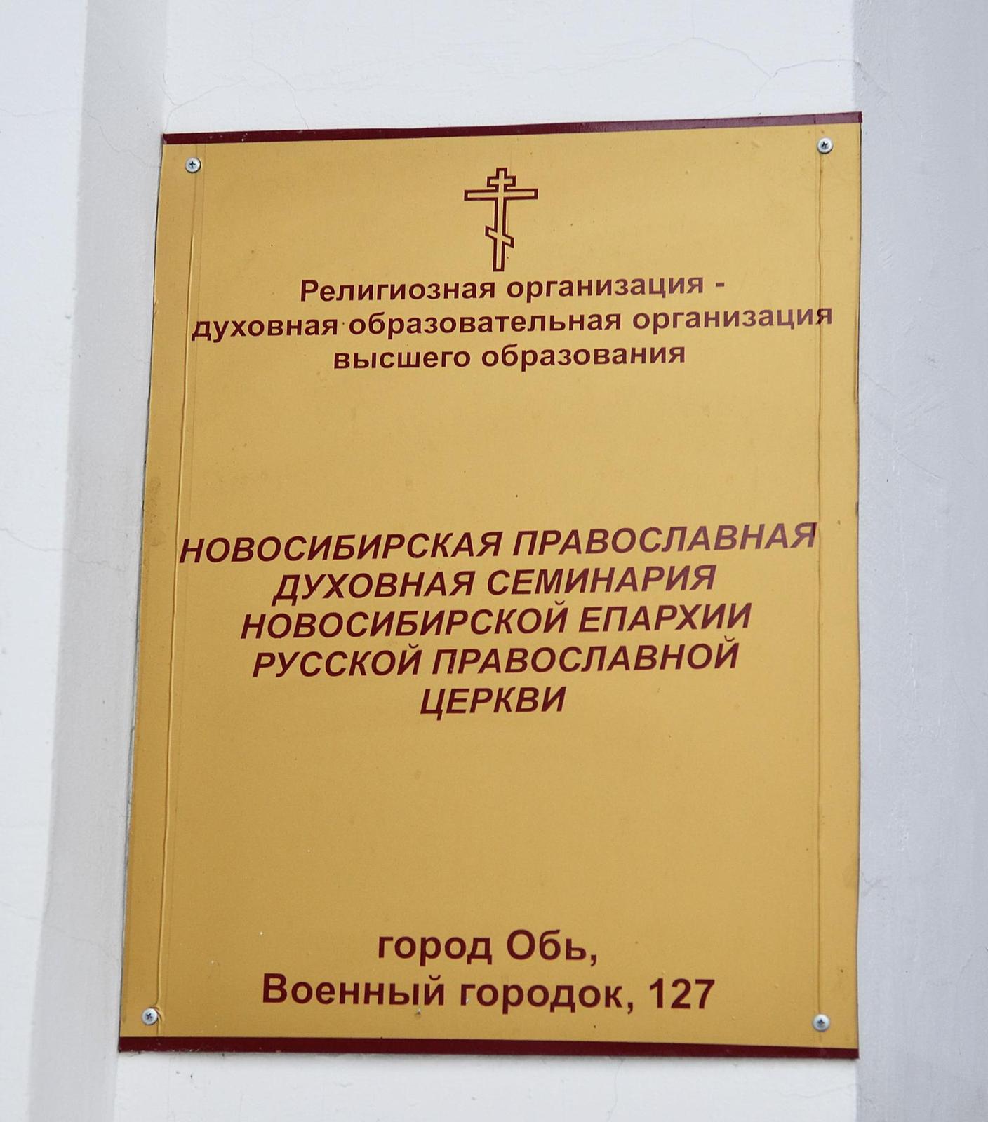DSC_8003e